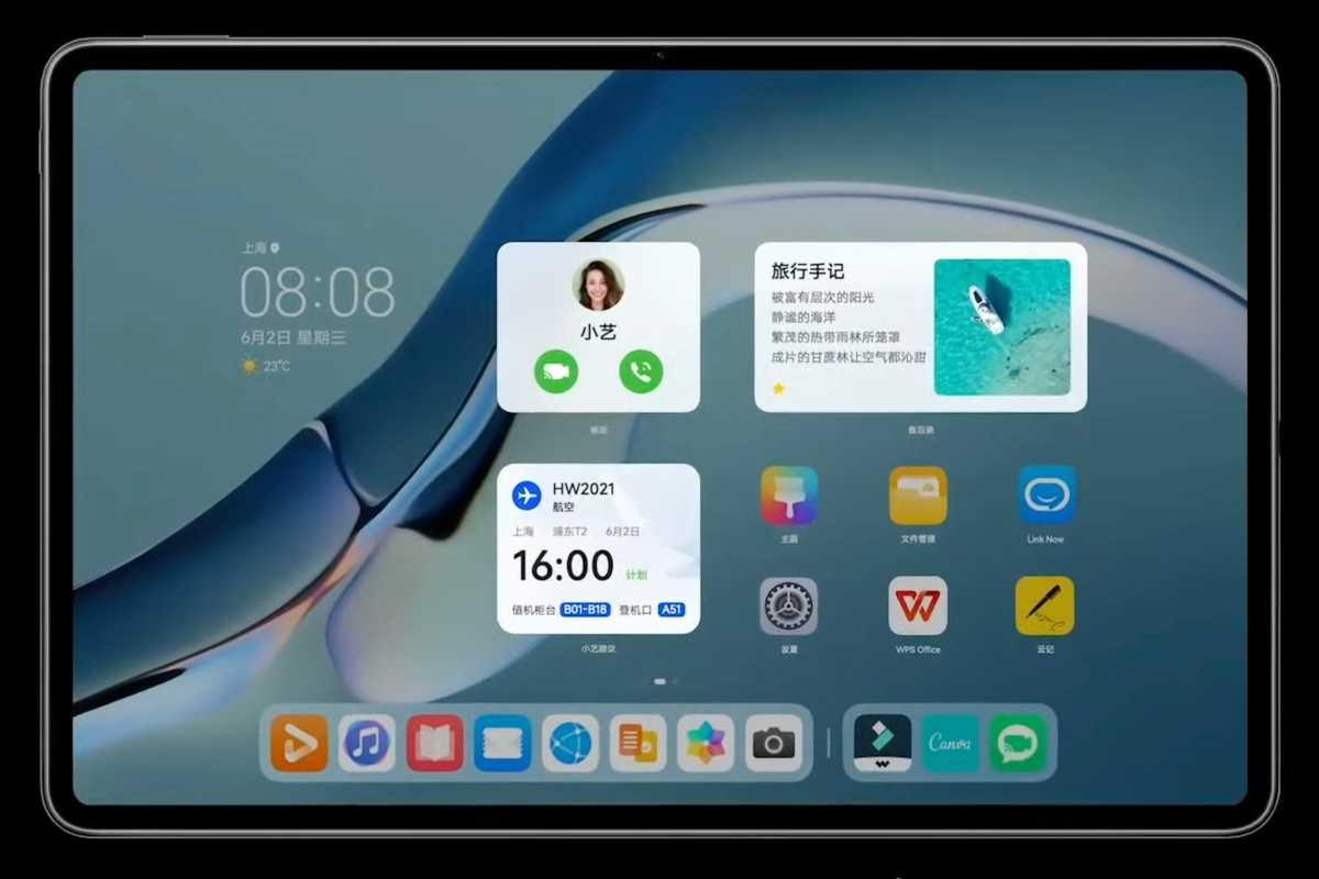 Huawei HarmonyOS home screen