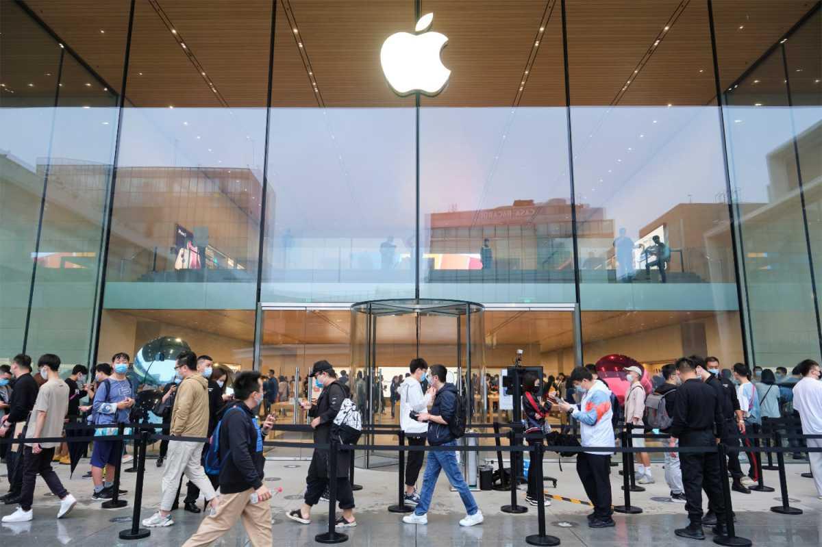 iPhone 13 Apple Store Beijing